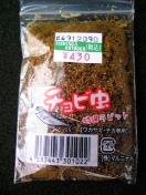 つぶ沼(秋田県)わかさぎ