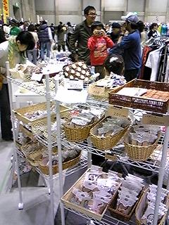 YTSフリーマーケット