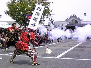米沢上杉祭「上杉砲術隊」