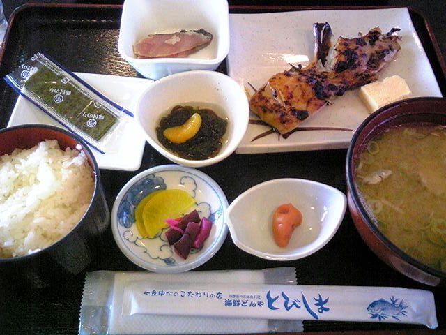 海鮮どんやとびしま「焼き魚定食」酒田