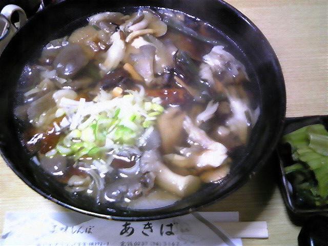 美味しんぼあきば「西川山菜ラーメン」西川