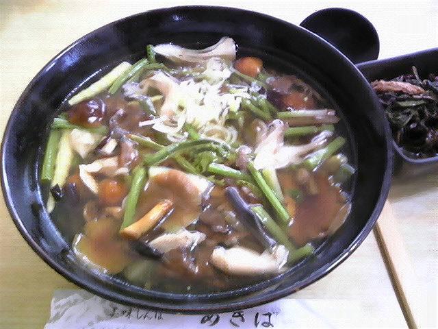 美味しんぼあきば「山菜ラーメン」西川町