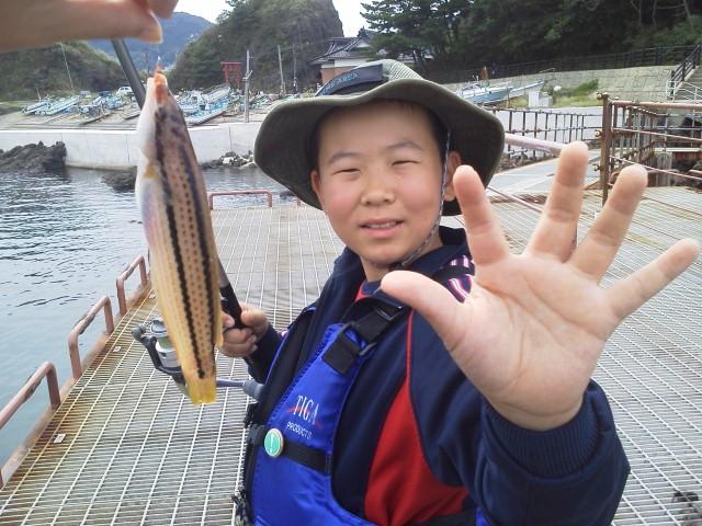 釣りはイイなーぁ(^_^)v