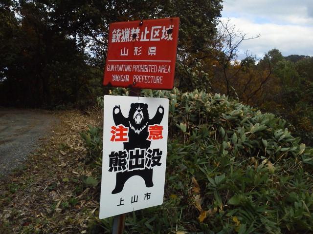 風が寒いね!前川ダム